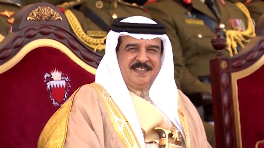 The Kingdom of Bahrain's 49th National Day