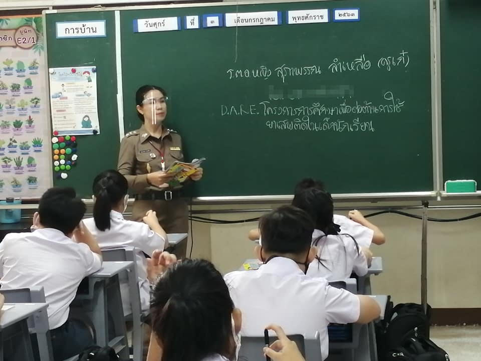 Police Captain Suphaphan Lamlua, Deputy Inspector General of the Police Investigation Division Region 4 in Mueang District, Khon Kaen Province and her D.A.R.E. students.